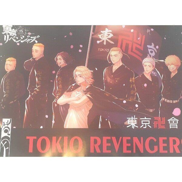 Póster Tokyo Revengers