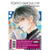 Manga Tokyo Ghoul RE