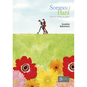 Manga Sorano y Hara