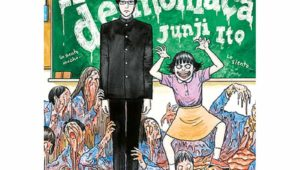Manga Aula Demoniaca