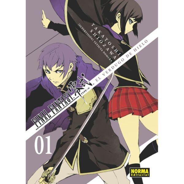 Manga Final Fantasy Type 0 El verdugo de hielo