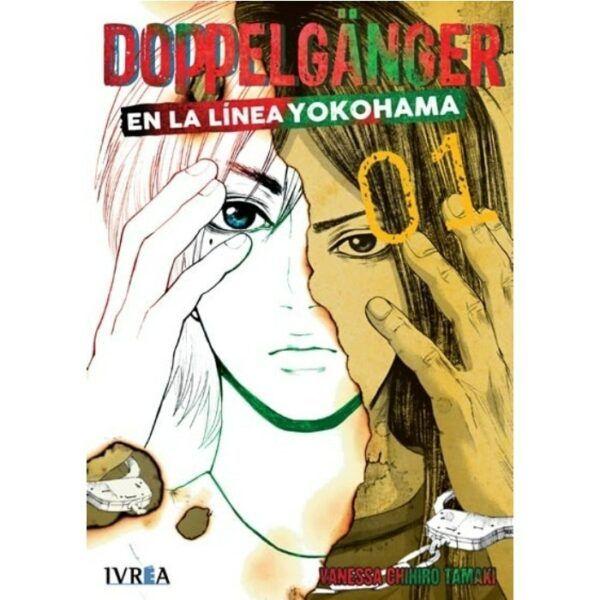 Manga Doppelgange