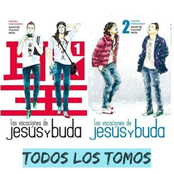Manga Las Vacaciones de Jesus y Buda Todos los tomos