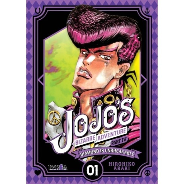 Manga Jojo's Bizarre Adventure Diamond is Unbreakable