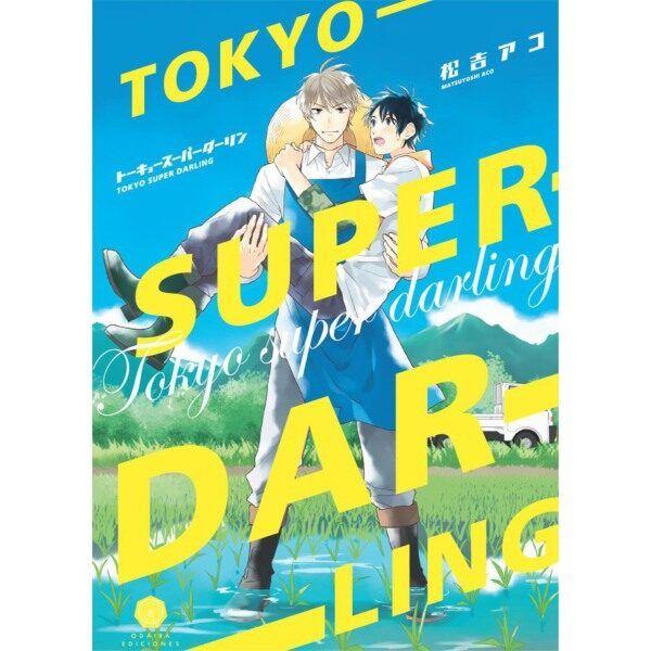 Manga Tokyo Super Darling Tomo Unico Yaoi