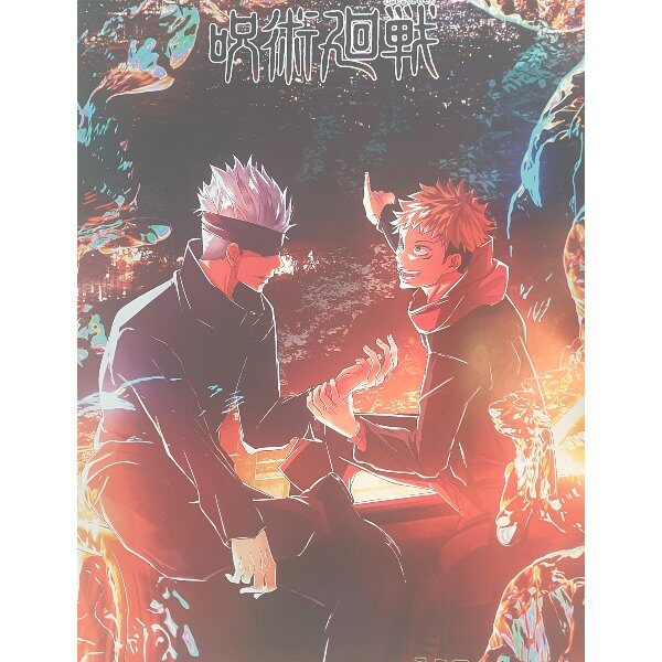 Poster Jujutsu Kaisen Anime